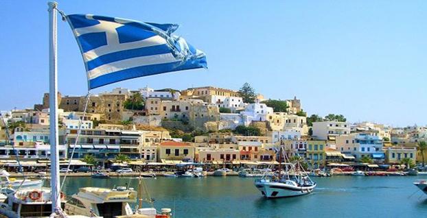 IMF'den Yunanistan için olumsuz değerlendirme