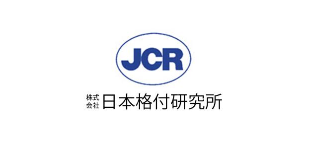 JCR'den Türk bankacılık sektörü için değerlendirme