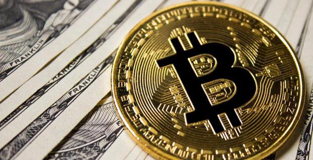 Bitcoin 3 haftanın en düşüğünü gördü