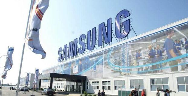 Samsung'un 3 yıl için 160 milyar dolarlık yatırım planı