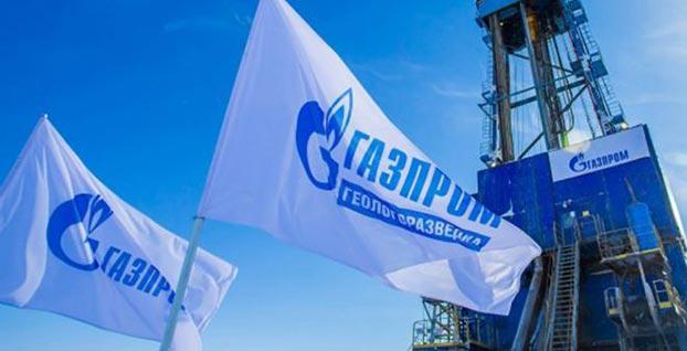 Gazprom, Bosphorus Gaz'daki hisselerini elden çıkardı