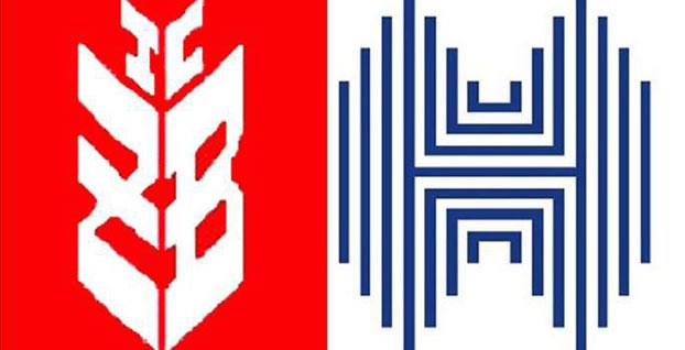 İki banka Moldova'da şube açacak