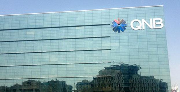 QNB Finansbank'tan 1,7 milyar kâr