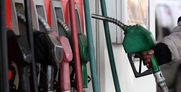 Benzin ve motorinde indirim bekleniyor...  Aradaki fark azalıyor
