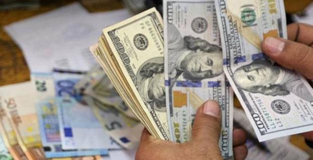 Dolar haftanın son işlem gününde yükseldi (9 Kasım 2018)