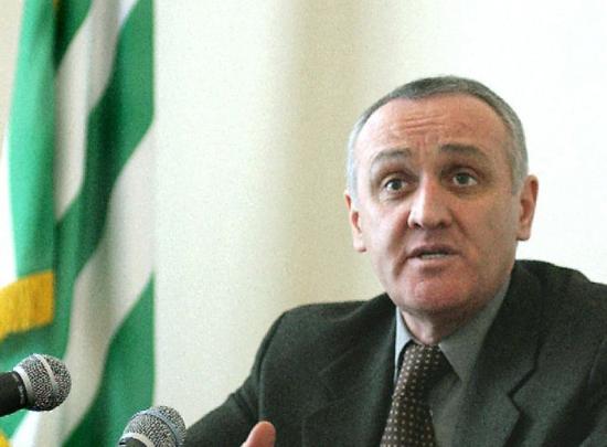 Abhazya lideri Ankvab istifa etti