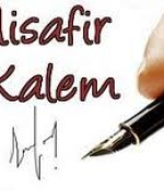 Ahmet  Beyazgül
