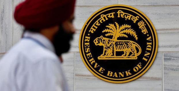 Hindistan Merkez Bankası'ndan art arda 2'inci kez faiz artışı