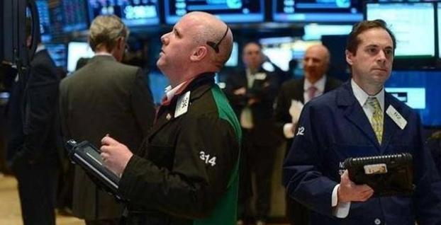 Küresel piyasalar FED'in bu akşamki faiz kararına odaklandı