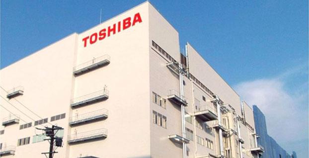 Japon devi Toshiba, 7 bin kişiyi işten çıkarıyor