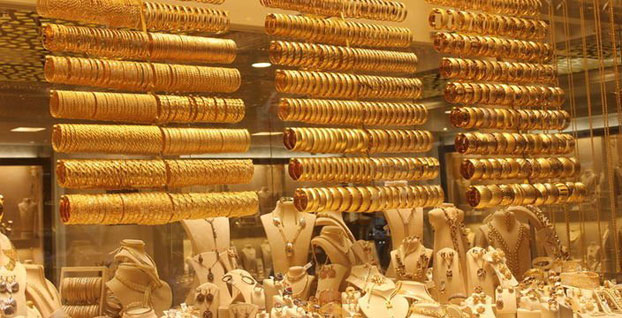 Altın fiyatları son işlem gününde yükseldi / 14 Aralık altın yorumu