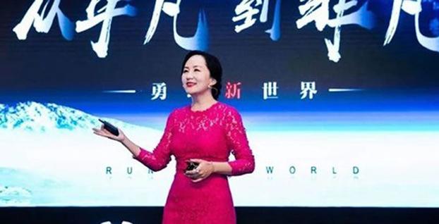 Herkesin aklındaki soru: Huawei'nin CFO'su Vancou bu yüzden mi tutuklandı?