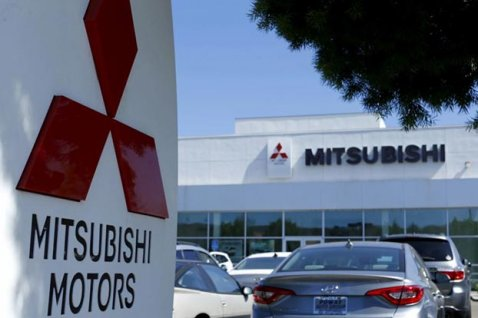 Güney Kore'den Japon Mitsubishi'ye