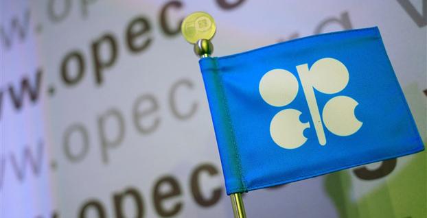 OPEC merakla beklenen petrol kararını açıkladı