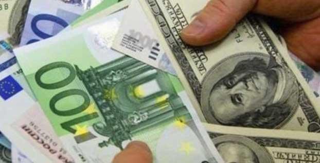 Dolar kuru ne kadar? Euro kuru ne kadar?