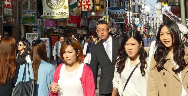 OECD açıkladı! Kadınların sahalara en düşük katılım oranı Japonya'da