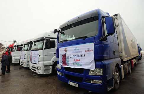 Suriye'ye bir kamyon yardım malzemesi