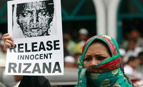 Suudi Arabistan'dan 'hizmetçi idamı' iddialarına yanıt