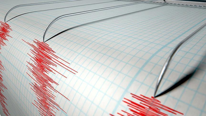 Adana'da gece yarısı korkutan deprem