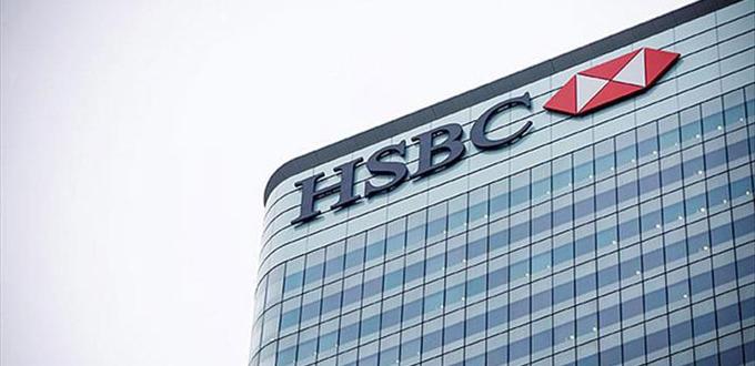 HSBC bir günde 120 milyon dolar kazandı