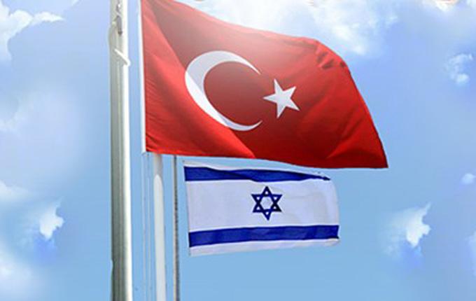 Türkiye-İsrail ilişkilerinin normalleşme süreci resmen başladı