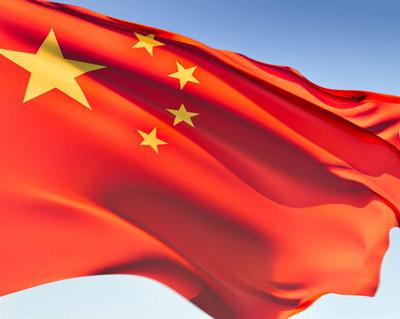 Çin'de yabancı yatırım artıyor