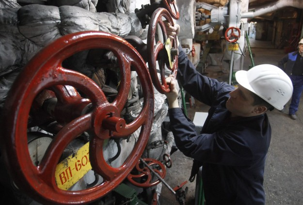 Türkiye 350 milyon dolarlık doğalgaz alacak