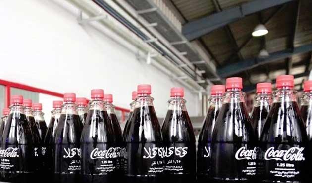 Coca-Cola Filistin'de 4'üncü fabrikasını açtı!